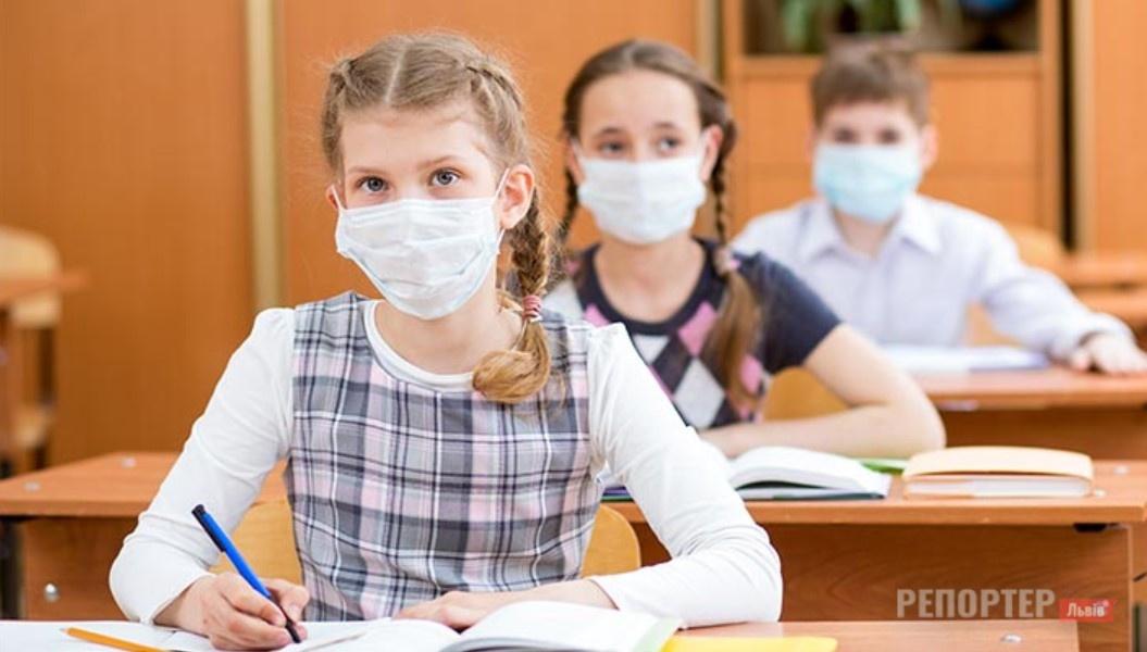 В  деяких школах Львівщини зупинили заняття і об'явили карантин