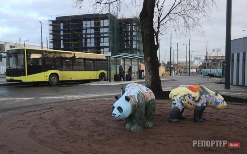 Pandas instead of demolished IAF