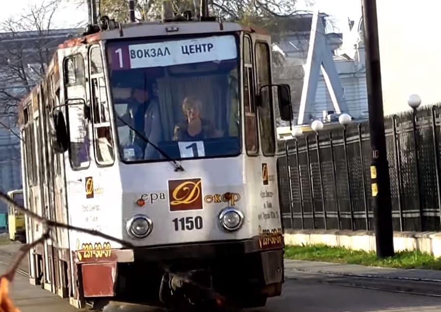 У Львові трамваї №1 і №2 будуть курсувати по новому