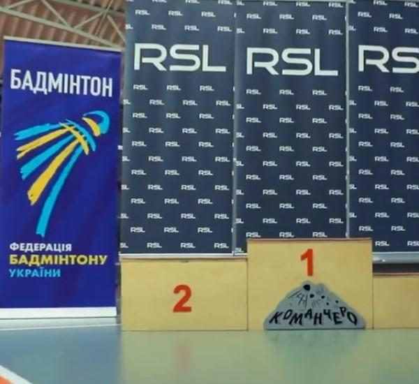 Львів вперше через більш ніж 10-річчя прийняв чемпіонат України з бадмінтону
