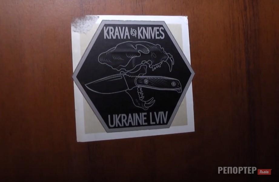 Авторські ножі львів'янина стали популярними в світі