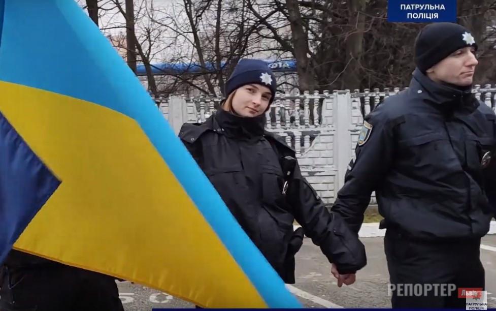 У Львові патрульна поліція різних міст створила «Ланцюг єдності»