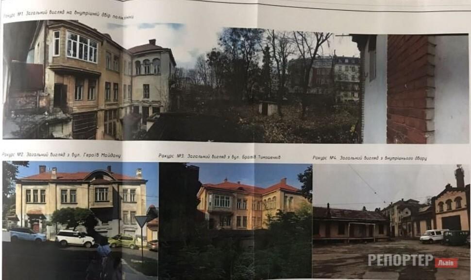 На території колишнього депо трамваїв у Львові будуватимуть креативний простір