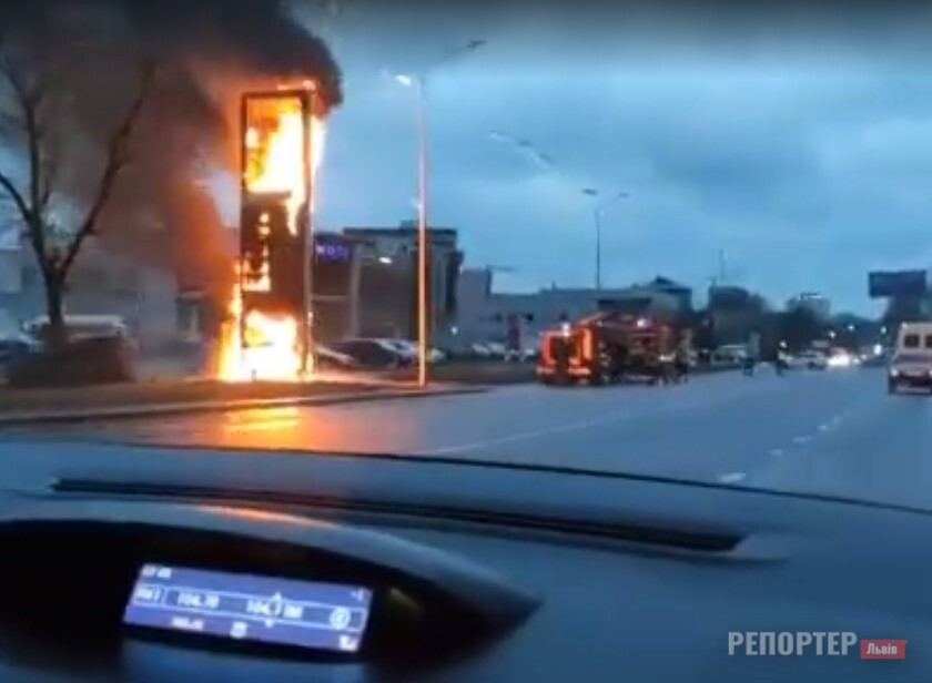There was a fire at a gas station in Lviv