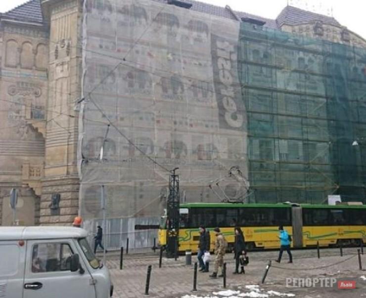 До вихідних львів'яни не зможуть користуватись тротуарами на Руській-Арсенальній