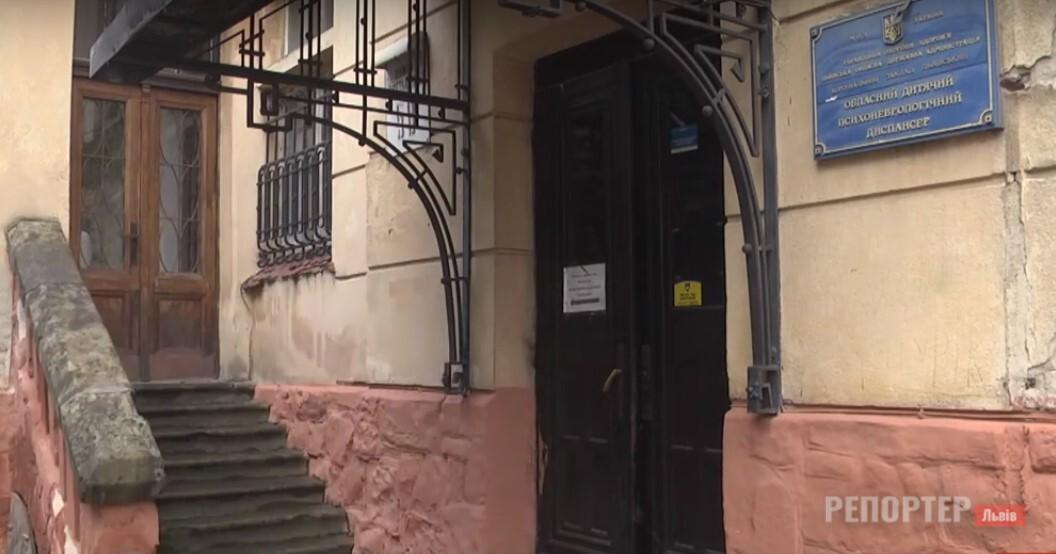 Нардепи зі Львова позбавили дітей ПНД місця лікування заради власної вигоди - Фото