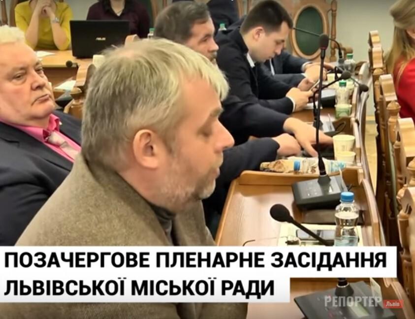На засіданні ЛМР нардепи жорстко розкритикували чиновницю мера