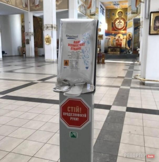 В церкві Львова відтепер є стійка для дезінфекції рук - Фото