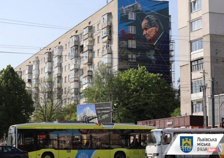 Львів'ян порадували новим муралом із Б. Возницьким - Фото