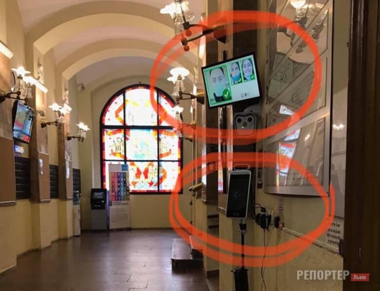 У Львівській мерії тестують нове обладнання для безпеки під час пандемії - Фото