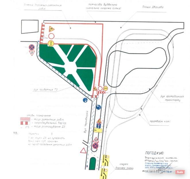 Розпочато реконструкцію другої половини Двірцевої площі – як тепер курсуватиме транспорт? - Фото